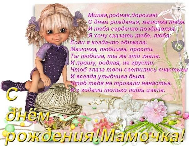 Поздравления с днем победы дедушке на татарском 90