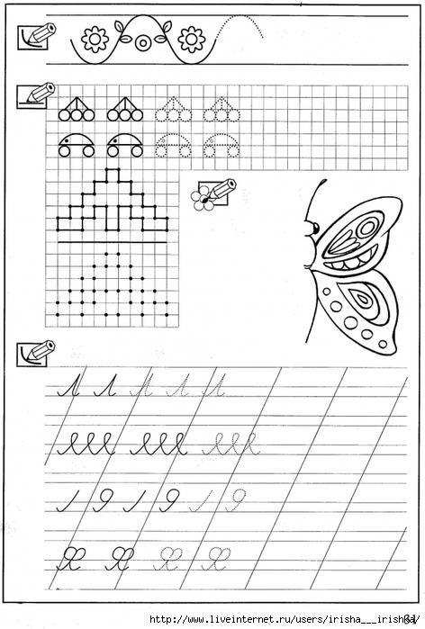 подготовка к школе занятия по знакомству с буквами