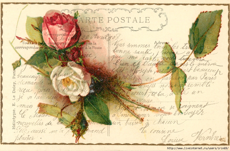 Надписями, винтажные открытки с днем рождения женщине красивые со словами