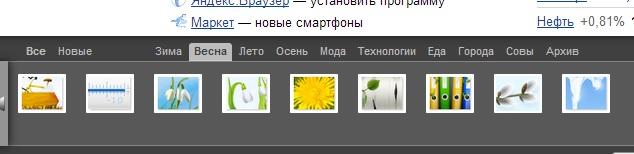 Тор браузер для мас скачать бесплатно hidra тор браузер в онлайн hydra