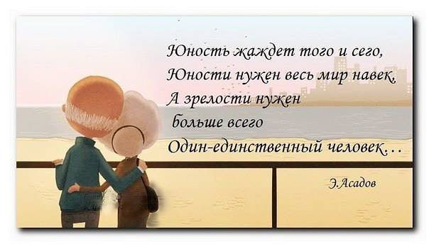 мудрые слова про знакомства