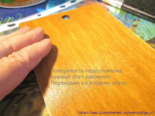 Перевод картинки с помощью ацетона