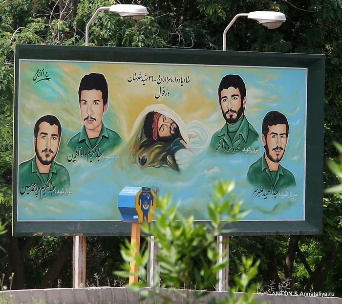 Иранцы. Какие они? IMG_9485 (700x622, 324Kb)