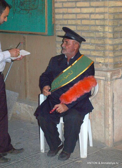 Иранцы. Какие они? P5157109-001 (508x700, 317Kb)