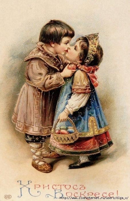 Открытка дети поцелуй