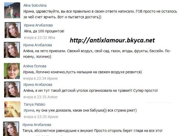9af027bf4a48 Ирина Александровна рассказывает.... Обсуждение на LiveInternet - Российский  Сервис Онлайн-Дневников