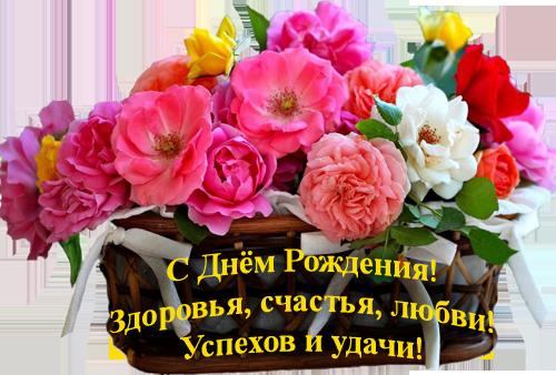 Открытки с днем рождения марьяна