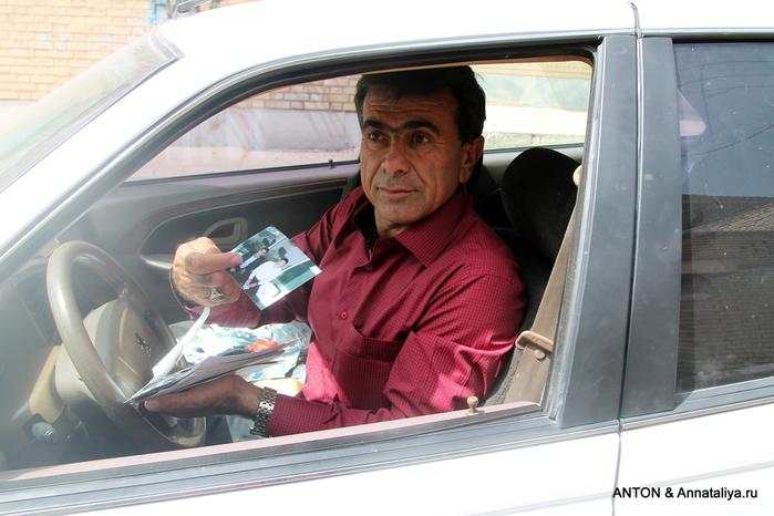 Иранцы. Какие они? IMG_9476 (700x466, 181Kb)