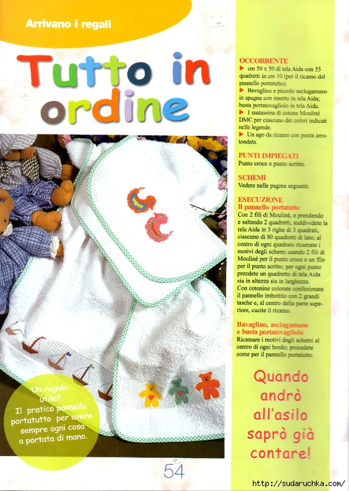 Bimbi Ricamo Punto Croce журнал по вышивке крестом