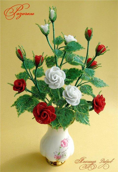 очень красивый букет роз из бисера распространенные виды