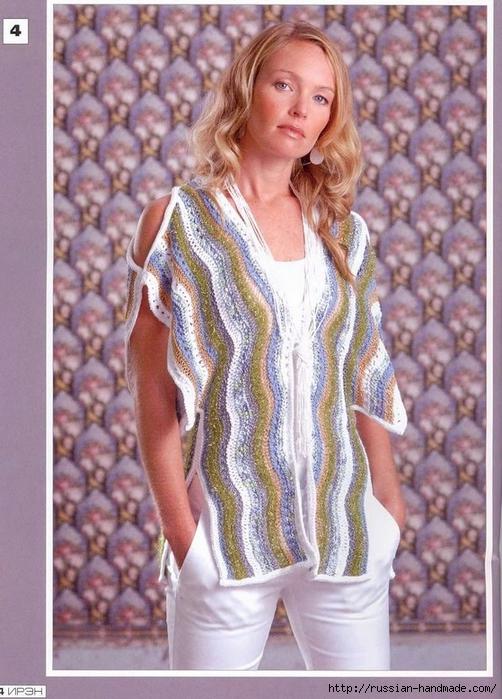 Славянские схемы вышивки оберегов