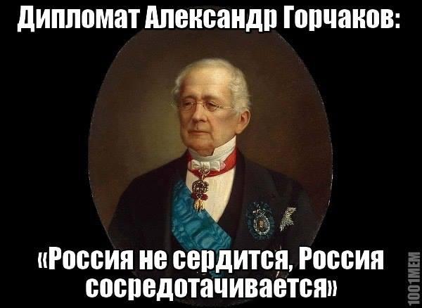 Горчаков и к открытки, космос