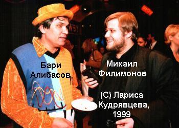 Беркова и алибасов экспресс газета