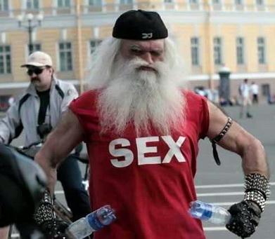 Сексуальный старичок