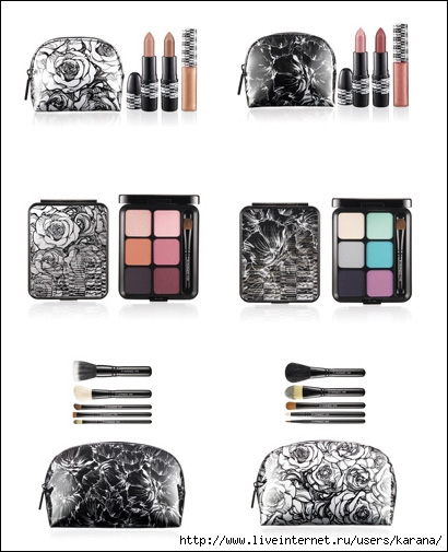 MAC Graphic Garden