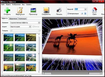 http://img1.liveinternet.ru/images/attach/c/0//52/912/52912011_1261774683_1250106770_1244051329_news0rsflz79xw31904.jpg