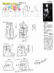 Выкройка платья в японском стиле