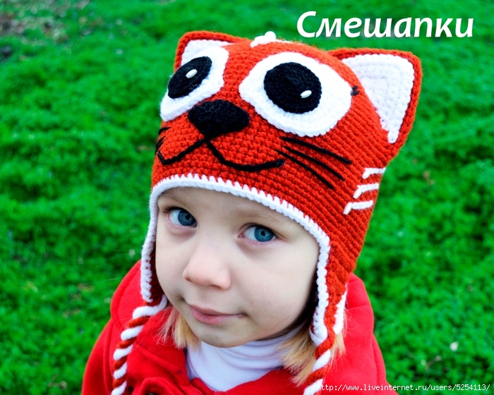 shapka_koshka_red (700x560, 330Kb)