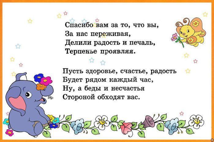 Открытки июня, картинки для воспитателя детского сада стихи
