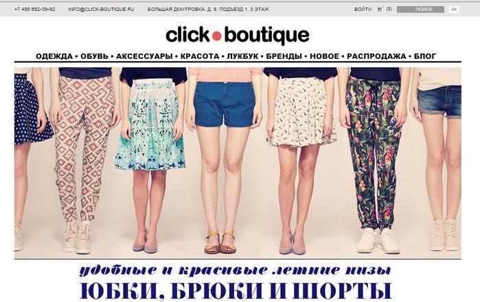 129b2ec00 click-boutique - Самое интересное в блогах