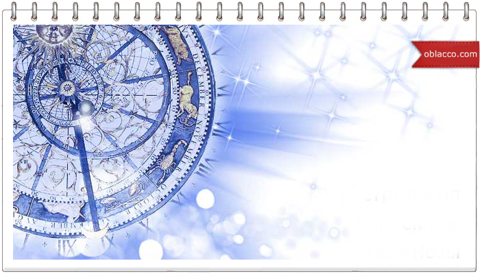 Сволочные знаки Зодика/3518263_ (700x400, 398Kb)