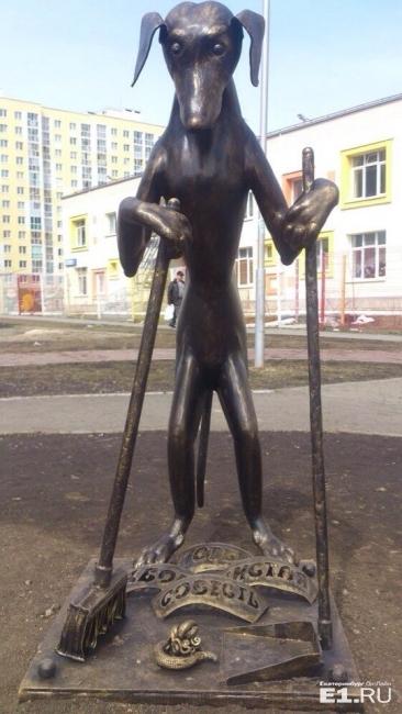 Памятники в екатеринбурге художники установка памятников на кладбище цены лесном