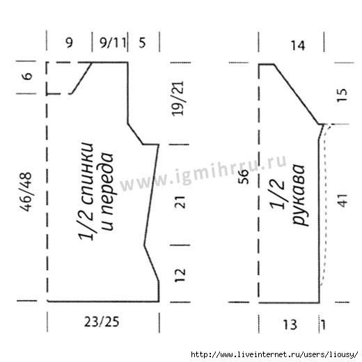 пуловер 44-46 48-50 2 (520x520, 58Kb)
