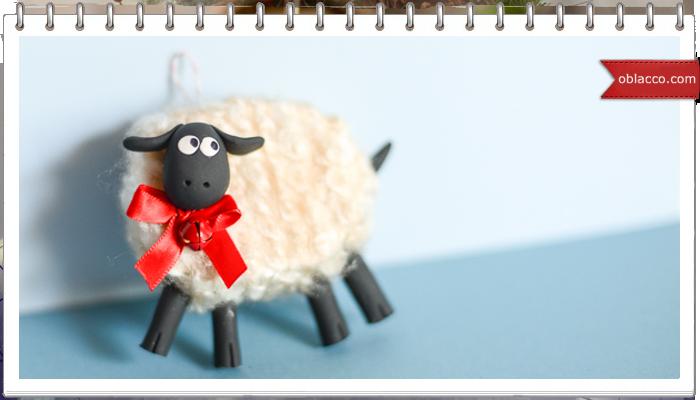 Овца из полимерной глины и ниток мк