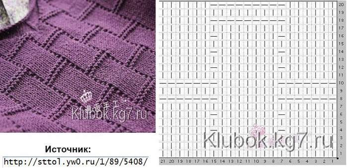 Китайский узор для вязания спицами 925