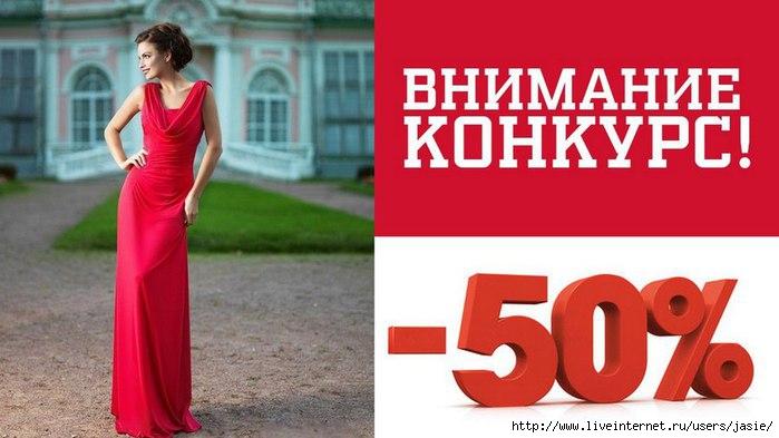 886fe54f058 купить платье в перми - Самое интересное в блогах