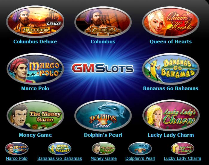 Есть ли честные интернет казино