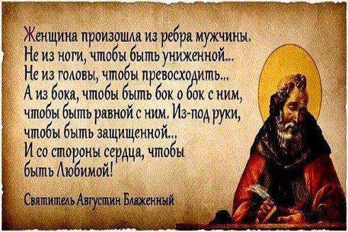 hristianskaya-nauka-blazhenniy-avgustin-mega-porno-onlayn-rakom
