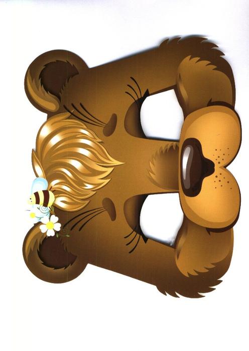 желании картинка маски медведя большая благочестивые