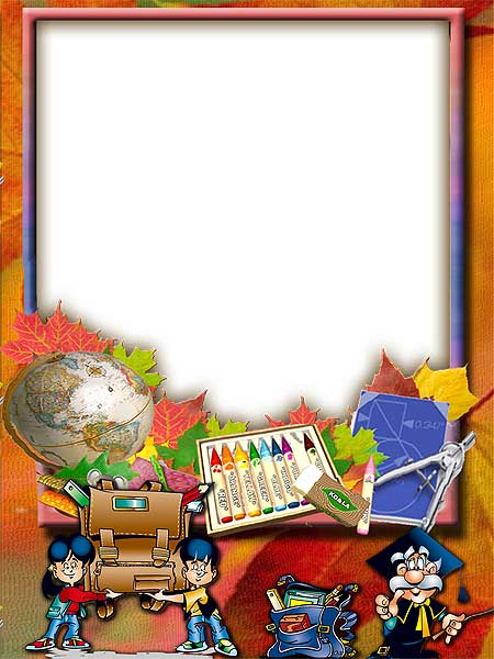 Годовщиной, картинки на школьную тему для оформления портфолио ученика