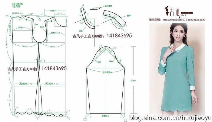 Как сшить платье с рукавом своими руками
