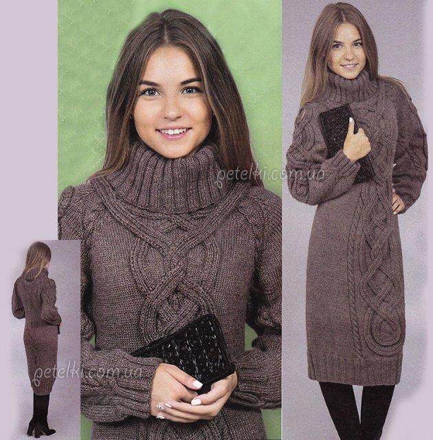 Зимнее платье спицами с косами и рукавом реглан. Схема и описание.