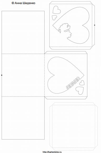 Открытки новый, анна шиденко открытки