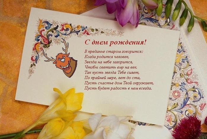 Как писать пожелания в открытке, днем подарков