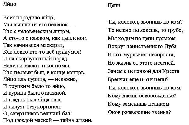 валентин гафт стихотворение о попсе гилевке экскурсии побывали