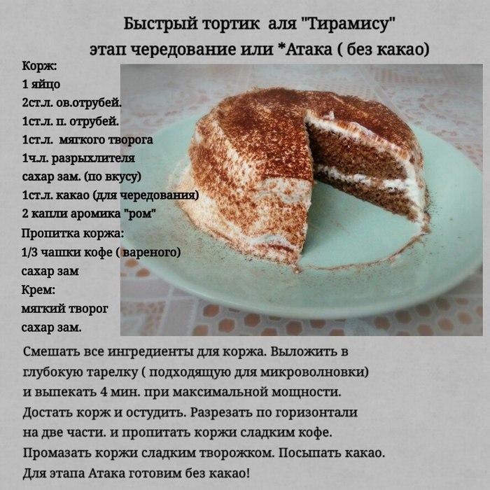 Еще рецепты рецепты атака — блюда из мяса.
