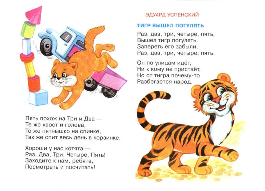 Класса школе, стихи смешные для детей с картинками