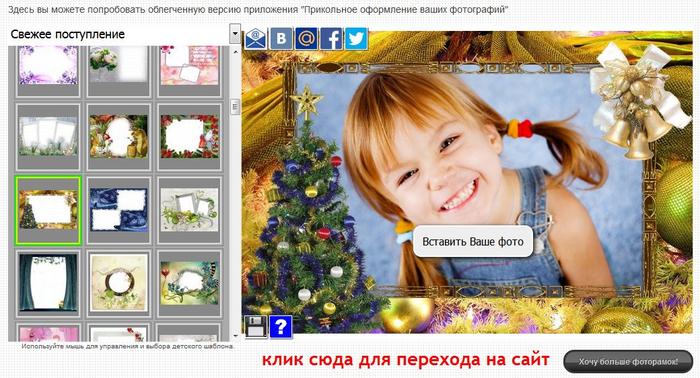 прикольное перевоплощение фотошоп онлайн