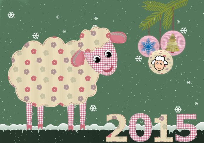 Открытка год овцы