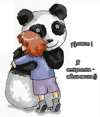 http://img1.liveinternet.ru/images/attach/c/0/119/844/119844721_a3.jpg