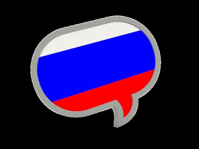 Ико россия