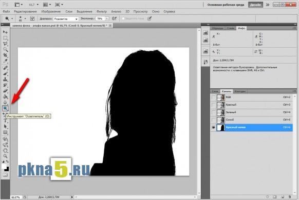 Прикольные картинки, как в фотошопе обработать края у вырезанной картинки