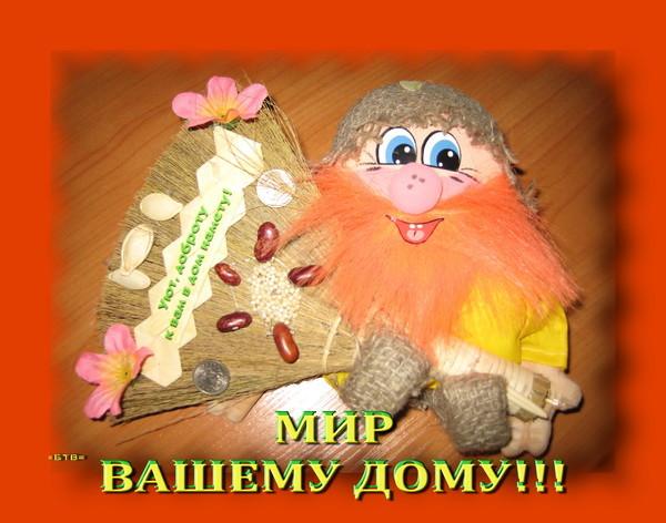 http://img1.liveinternet.ru/images/attach/c/0/120/297/120297453_3470549__1_.jpg