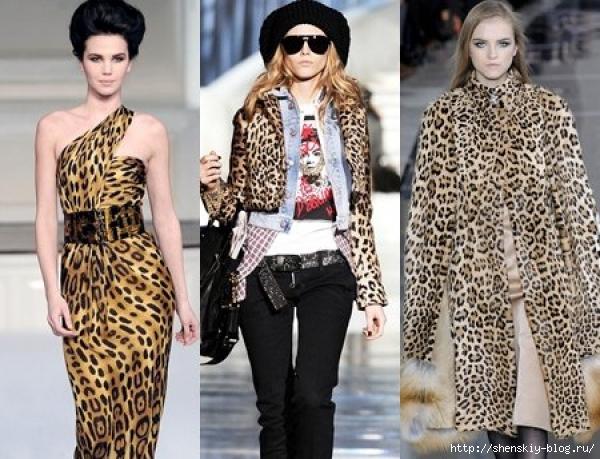 Леопардовая одежда на блондинках — pic 7