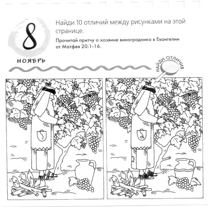 11_p08 (700x687, 254Kb)