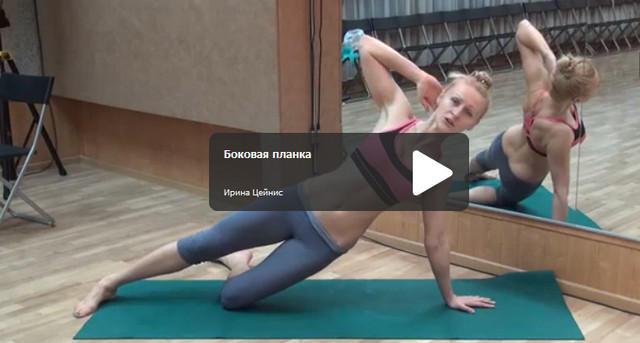3720816_Bokovaya_planka (640x343, 31Kb)